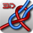 매듭 앱 3D  ( Knots 3D )