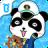 팬더선장-유아교육 해양모험