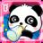 아기돌보기-팬더키우기 역할놀이