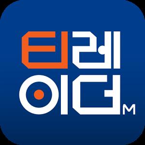 유안타증권 티레이더 M